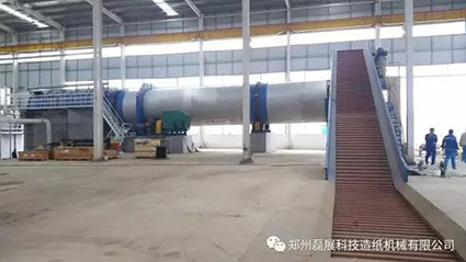 1600TPD-Packing-Paper-Pulping-Plant-5432
