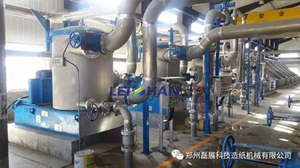 1600TPD-Packing-Paper-Pulping-Plant-54623