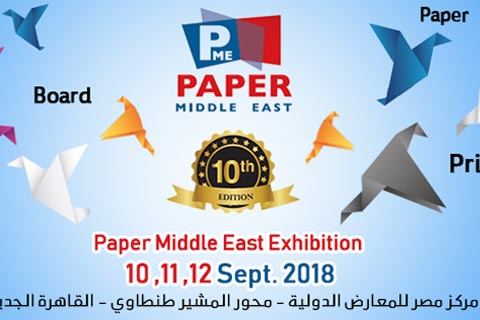 Paper Middle East Exhibition
